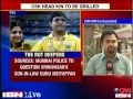 Spot-fixing probe rocks BCCI: Who is CSK CEO Gurunath Meiyappan?